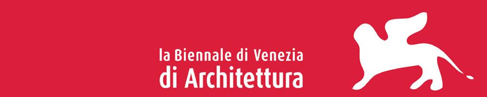 biennale_14_logo