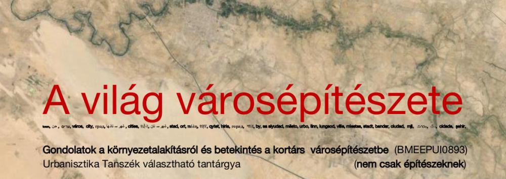 2015_tavasz_vilagvarosepiteszete_plakat