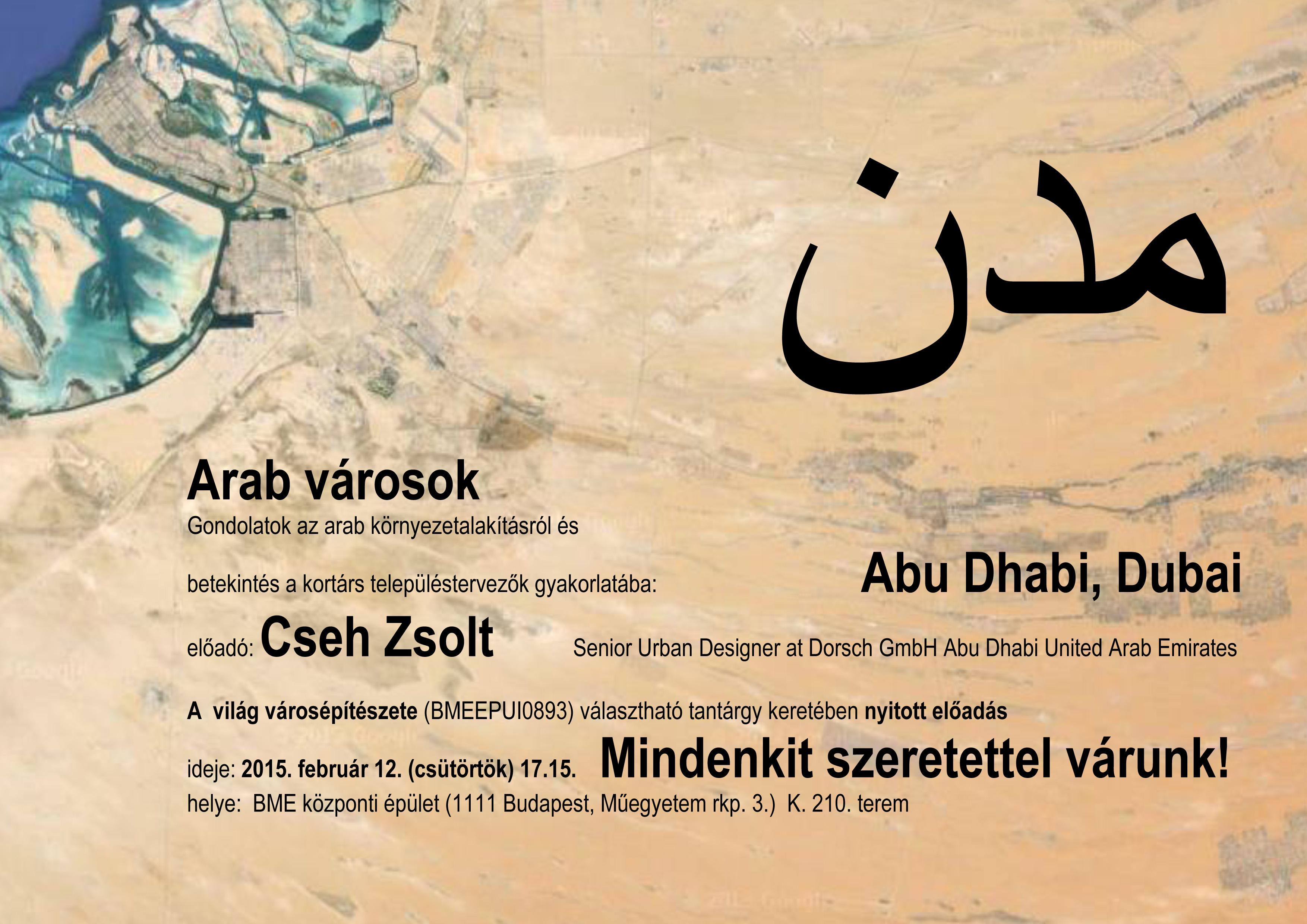 Arab városok